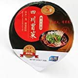 YUMEI Master Chief Large Instant Hot Pot