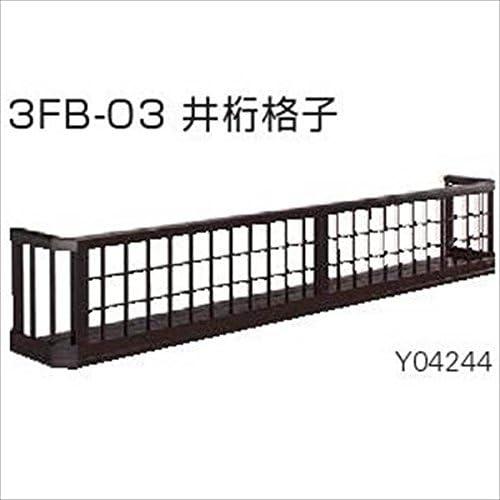 YKKAP フラワーボックス3FB 井桁格子 高さH300 幅3860mm×高さ300mm 3FBS-3803-03 ホワイト