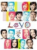Love (English Subtitled)