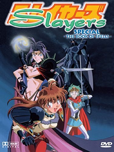 Slayers Special-Book of Spel [Import allemand]