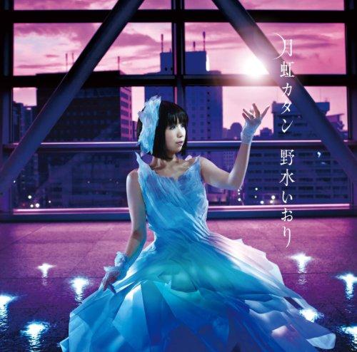 Price comparison product image Iori Nomizu - Gekkou Catan [Japan LTD CD] VTCL-60280
