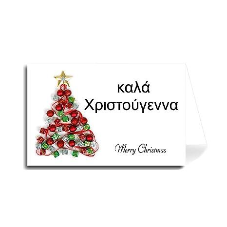 Amazon Com Greek Script Merry Christmas Greeting Card Christmas