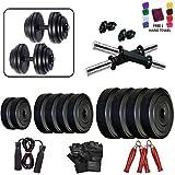 Bodyfit 12Kg Adjustable Fitness Dumbell Set Home Gym Kit.
