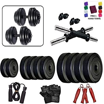ea0c797aea8 Buy Bodyfit 25KG Fitness Adjustable Dumbell Set Home Gym Kit. Online at Low  Prices in India - Amazon.in