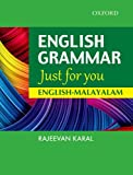 English Grammar : just for you English-Malayalam, PB....Karal R