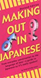 Making Out in Japanese, Todd Geers and Erika Geers, 0804833966