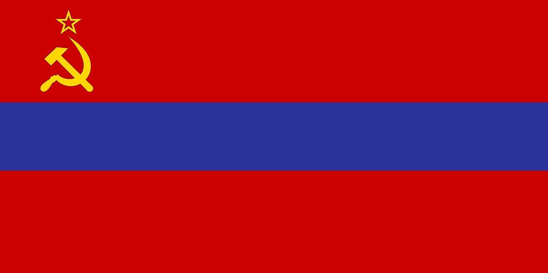 Armenia Flag Landscape Premium Quality