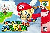 CGC Huge Poster – Super Mario 64 – Nintendo 64 N64 – N64045 (16″