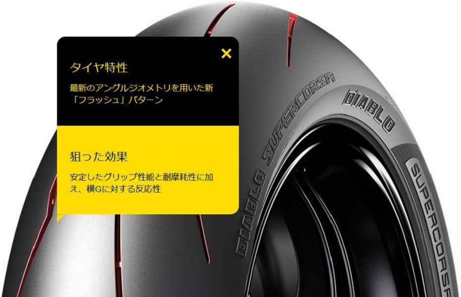 Pirelli Diablo Supercorsa SP V3 Rear Tire 180//55ZR-17