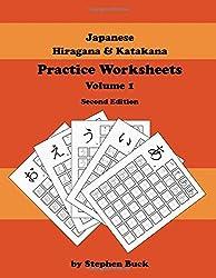 Japanese Hiragana & Katakana: Practice Worksheets (Japanese Vocabulary) (Volume 1)