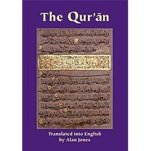 The Qur'an (Gibb Memorial Trust Arabic Studies)