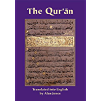The Qur'an (Gibb Memorial Trust Arabic Studies)