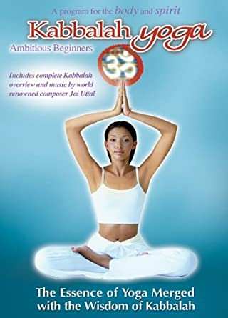 Amazon.com: Kabbalah Yoga - Ambitious Beginners: Movies & TV