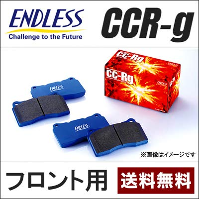 ENDLESS CCRg フロントブレーキパッド PORSCHE 911(993) 3.6 CARRERA/CARRERA 2/CARRERA S 993 93/12~98/12 品番EIP001 B07MQSGVR2