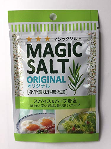 Magic Salt Original 0.7oz(20g),Chemical seasoning additive-free,S & B select spices,Zipper bag
