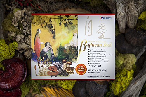 Umeken B - Glucan Ball- Beta Glucan extracted from 9 different high quality mushrooms. 3 month supply. Made in Japan.