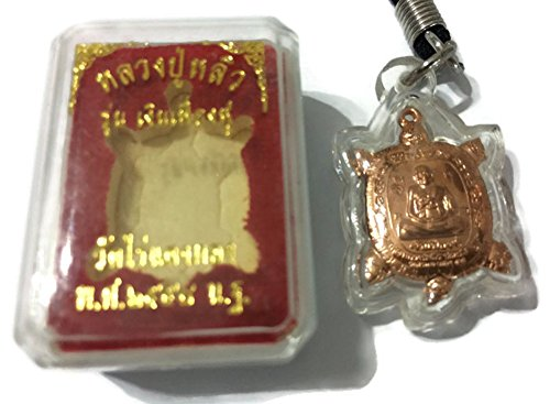 Thai Buddha Amulet / Phra Paya Tao Ruen in the Copper material which comes in 'Ngen-Fueng-Foo' model from Rai-Tang-Thong Temple (Copper, 1.5 cm.x 2.5 (Script Id Bracelet)