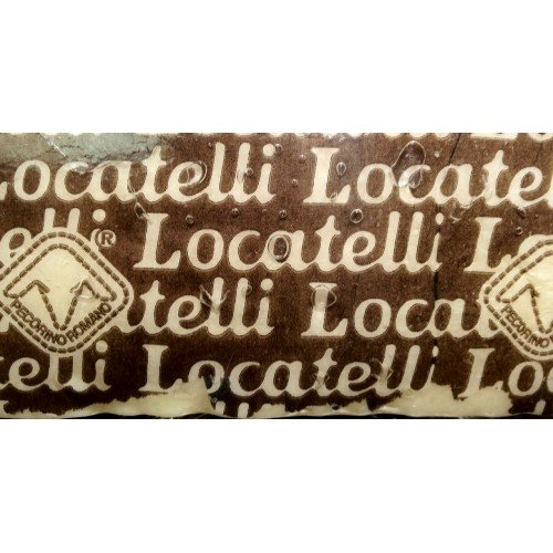 locatelli-pecorino-romano-1-pound