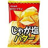 東豊製菓 ポテトフライ じゃが塩バター 11g×20袋×12箱(240個)