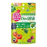 ISDG Diet Enzyme with 232 Natural Vegetables & Fruits for Fat-Burning&Decomposition.120 Count