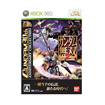 Gundam Musou 2 (Gundam 30th Anniversary Collection) [Japan Import]