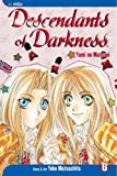 Descendants of Darkness, Vol. 6: Yami no Matsuei: v. 6 by Yoko Matsushita (2009-02-02)