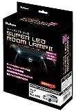 Bullcon SUPER LED room lamp II [Nissan Serena C26] SLL-N02