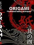 MJS其の四 「ORIGAMI」~折り紙の折り方~ [DVD]