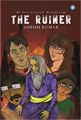 Buy The Ruiner Book Online at Low Prices in India | The