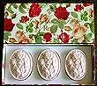 Saponificio Artigianale Fiorentino Giardino Di Fiori (Red Rose) Soap Set