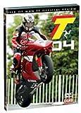Tt 2004: Isle Of Man Tt Official Review