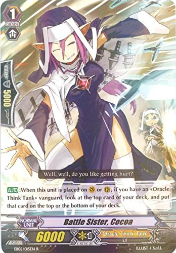 Cardfight!! Vanguard TCG - Battle Sister, Cocoa (EB05/015EN) - Extra Booster Pack 5: Celestial Valkyries