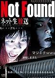 Not Found-ネット生放送- [DVD]