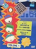 サウスパーク[DVD] VOL.1