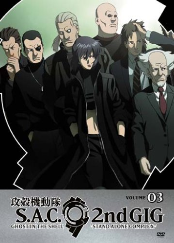 Ghost in the Shell: Stand Alone Complex, 2nd GIG, Volume 03 (Episodes - Miu Price Miu