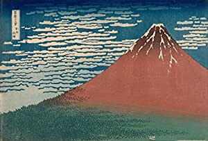 Katsushika Hokusai Giclee Canvas Print Paintings Poster Reproduction (Fine Wind Clear Weather Red Fuji)