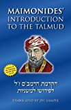 Maimonides Introduction to the Talmud, Maimonides, 0910818061