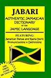 Jabari Authentic Jamaican Dictionary of the Jamic Language : Featuring, Jamaican Patwa and Rasta Iyaric, Pronunciations and Definitions, Ras Dennis Jabari Reynolds, 0975534254