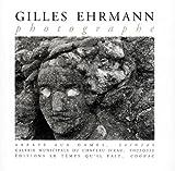 Gilles Ehrmann