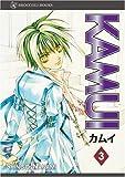 Kamui, Nanami Shingo, 1597410500