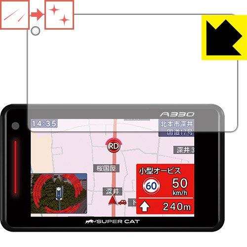 [해외]자연스럽 게 붙어 버리는 소매치기 부상을 복구 상처 자체 복구 보호 필름 GPS 및 레이다 탐지기 SUPER CAT (2018 년) 일본에서 제작 / Repair ing pickpockets that stick to nature Scratch self-healing protective film GPS & radar detector SU...