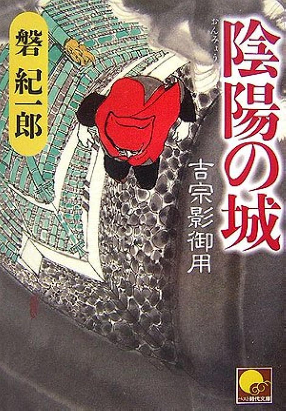 失敗許可する精度大江戸色ごよみ (ベスト時代文庫)