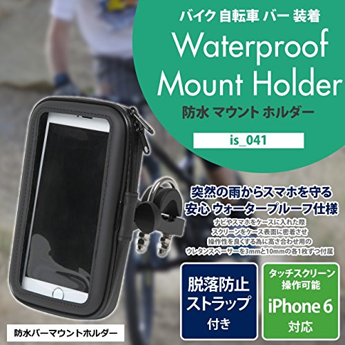 Eco Ride World 5.2 inch Motorcycle Bicycle Bike Waterproof Case Bar Mount Holder Kit Rain Guard with Strap for extra security for iPhone 6 GPS Samsung Galaxy GPS and Most Smartphones is_u_006