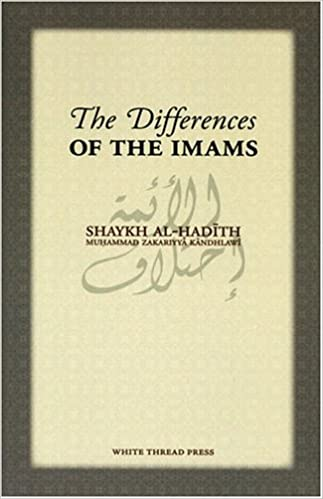 The Differences Of The Imams: Amazon co uk: Muhammad