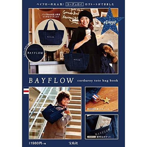 BAYFLOW corduroy tote bag book 画像