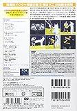 Martial Arts - Dr.F Ko No Kaibo Gaku [Japan DVD] SPD-9559