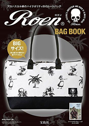 Roen BAG BOOK (バラエティ)