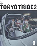 TOKYO TRIBE 2 1 (Feelコミックス)