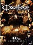 Ozzfest 20th Anniversary (DVD)