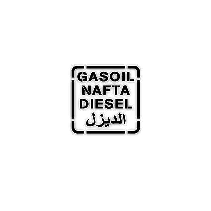 Amazoncom Diesel Gasoil Nafta Us Army Fueling Refueling